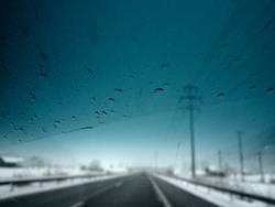 Fahrt ins Blaue